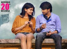 What is meaning of 'F' in Kumari 21F?