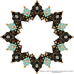 Arte islámico – Tazhib Turco - estilo Shams (sol) | Galería de Arte Islámico y Fotografía