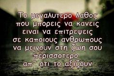 Best Quotes, Wisdom, Love, Sayings, Narcissist, Words, Greece, Relationships, Amor