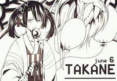 Takane - avt team