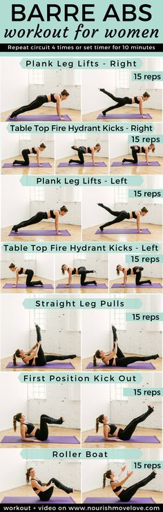10 Minute Barre Abs Workout | www.nourishmovelove.com