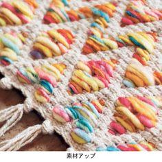 レインボーグラデーションカラーの手織りラグ 通販のベルメゾンネット