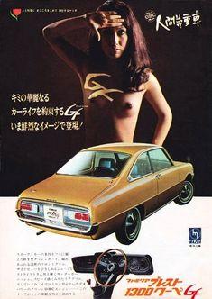 マツダ ファミリアプレスト A sweetheart, now that's a car add Retro Ads, Vintage Advertisements, Vintage Ads, Ford Capri, Classic Japanese Cars, Classic Cars, Peugeot 404, Dodge, Mazda Cars