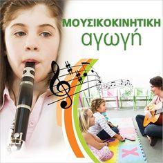Η διδασκαλία της μουσικής αποτελεί πρόκληση για τον παιδαγωγό λόγω του ότι προϋποθέτει ειδικές γνώσεις και δεξιότητες. Το πρόγραμμα απευθύνεται σε παιδαγωγούς προσχολικής ηλικίας, δασκάλους γενικής παιδείας και καθηγητές μουσικής με σκοπό να εμπλουτίσουν τις γνώσεις τους στον τομέα της μουσικοκινητικής αγωγής και να ενισχύσουν το επαγγελματικό τους προφίλ. Παράλληλα, απευθύνεται σε αναπτυξιακούς ψυχολόγους που θα ήθελαν να διευρύνουν το πεδίο έρευνάς τους. Group Activities, Toddler Crafts, Social Skills, Pre School, Kindergarten, Projects To Try, Teaching, Education, Fun