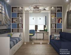 Интерьер детской комнаты для мальчика. Несколько интересных решений Частный сектор