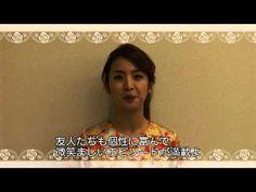 """""""イタズラな恋愛白書-In Time With You-""""主演2人ほかメッセージ公開"""