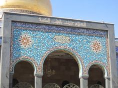 mosque of syria beautiful photos - Google Search