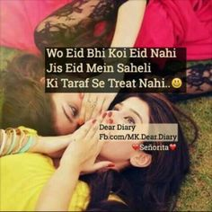 Yeahhh Besties Quotes, Attitude Quotes For Girls, Girly Quotes, Funny Quotes, Eid Mubarak Quotes, Eid Quotes, Ramadan Messages, Wale Quotes, Girlish Diary