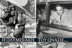 Olympic airways Greece Onassis