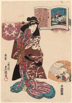 Poem by Ise no Tayû (=Ise no Ôsuke), No. 61, from the series A Pictorial Commentary on One Hundred Poems by One Hundred Poets (Hyakunin isshu eshô; no series title on this design)  Utagawa Kunisada I (Toyokuni III), Japanese, 1786–1864