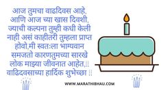 Birthday Wishes For Mother, Birthday Wish For Husband, Happy Birthday Wishes Images, Birthday Wishes Funny, Wishes For Husband, Wishes For Friends, Birthday Wishes For Mom