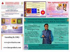 """हमेशा की तरह हम उपलब्ध हैं """"ऑनलाइन कंसल्टेशन """"ONLINE astrology,vastu,reiki ,healing CONSULTATION के लिए ,आप संपर्क कर सकते है मेल,व्हाट्सप्प और फ़ोन पर या फिर वेबसाइट के द्व्रारा ! Tantra, Healer, Love Life, Reiki, Astrology, Improve Yourself, Spirituality, Happiness, Songs"""
