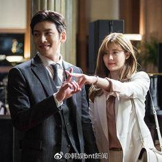 Đạo diễn 'Suspicious Partner' chia sẻ về độ đáng yêu của nữ chính Nam Ji Hyun