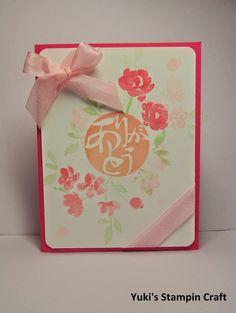 スタンピンアップ ペインテッドペタル・スタンプセットとウィズ・オール・マイ・ハートで母の日カード! Mother's Day card using Painted Petals stamp set and With All My Heart stampset, Stampin' Up!