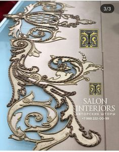 Rullgardin? Home Curtains, Curtains With Blinds, Window Curtains, Curtain Patterns, Curtain Designs, Cornice, Valance, Curtain Styles, Sewing Lessons