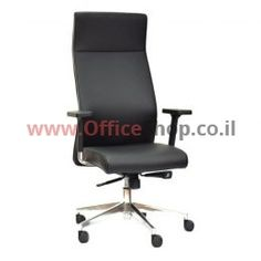 Verbazingwekkend 10 Best כסאות מנהלים images   Office chair, Chair, Home decor IG-94