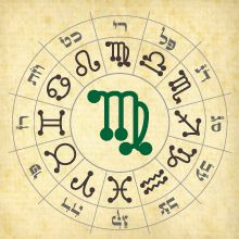 ELUL (VIRGO) ...some of the secrets contained within each month.