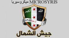جيش الشمال يعلن فك ارتباطه عن حركة نور الدين الزنكي