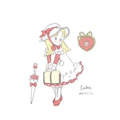Caho(@chico0811)さん / Twitter Fantasy Character Design, Character Drawing, Pretty Art, Cute Art, Ashita No Nadja, Pies Art, Types Of Art Styles, Paint Icon, Anime Child