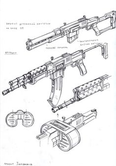 weapons 18 by TugoDoomER.deviantart.com on @DeviantArt