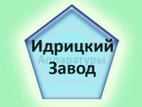 Логотип Идрицкий Завод Высоковольтной Аппаратуры