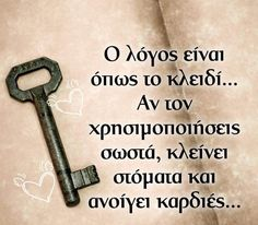 If you can't say the words, send … – Nice Words Beautiful Greek Quotes, Cool Words, Best Quotes, Quotations, Wisdom, Songs, Nice, Greek Language, Qoutes