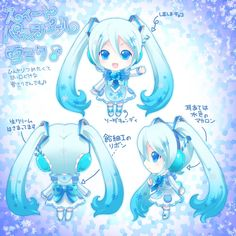 snow miku 2013 | ... The Upcoming Nendoroid Snow Miku 2013 are Still Increasing in Numbers