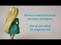 make hair doll, amigurumi doll hair tutorial - YouTube
