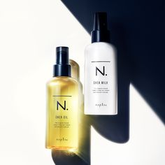 "Popular hair care brand ""Nudo … – Life and personal care Cosmetic Logo, Cosmetic Design, Cosmetic Packaging, Hair Care Brands, Chanel Perfume, Hand Hygiene, Popular Hairstyles, Too Faced Cosmetics, Bottle Design"