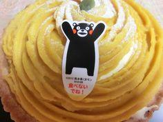 kumamon cake