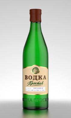 Простая - водка (3) Russian Vodka, The Best, Champagne, Bottle, Drinks, Food, Drinking, Beverages, Flask