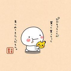 いしいともこ/しろまる (●・-・●) ぴっぴ(๑- θ -๑)(@tomoko_stamp)さん | Twitter