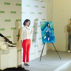 SNSD : Yoona * 윤아 * : Crocs Styling Day