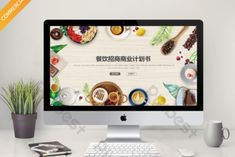 So make sure that you know how to share some awesome cafe food tips at least digitally with the help of the Cafe Food Service Powerpoint Template. Disposable Food Containers, Cafe Food, Always Learning, Food Service, Food Hacks, The Help, Presentation, Branding, Templates