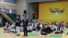 강진교육지원청, '제7권역 전남중학생역사퀴즈왕 대회'개최