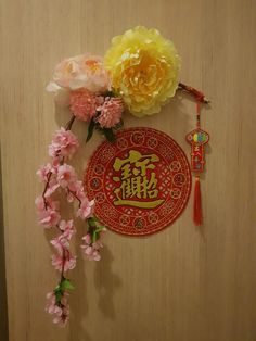 Cny Chinese New year door decoration Chinese New Year Poster, New Years Poster, Chinese New Year Decorations, New Years Decorations, Diy And Crafts, Crafts For Kids, Arts And Crafts, New Year Diy, Oriental Decor