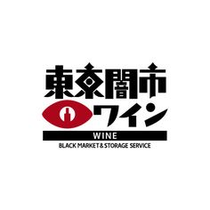 https://www.lancers.jp/work/proposal/2614740