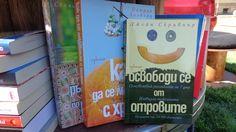 Detox Yourself! http://bookstore.enthusiast.bg/product/24/osvobodi-se-ot-otrovite.html