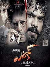 Attack Full Movie - Storyline: The story of the film is quite simple and is based on the assassination of a powerful businessman named Guru Raj(Prakash Raj). This incident upsets Guru Raj's elder son Kali(Jagapathi Babu) and he decides to take revenge on his father's killers.