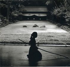 Japanese Archery - Kyudo. Photography by Linda Butler