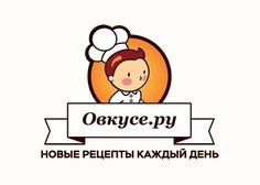 Простые кулинарные рецепты домашних блюд с фото | Ovkuse.ru