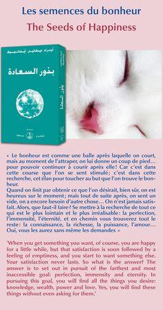 "Arabe : ""Les semences du bonheur""/ Arabic: 'The Seeds of Happiness'"