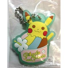 Pokemon Center 2017 Pikachu & Friends Happy Beach Time Pikachu Rubber Keychain Lottery Prize NOT SOLD IN STORES
