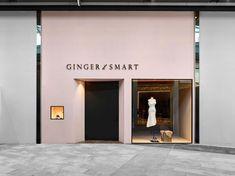 New Look Ginger & Smart Retail Store at Pacific Fair, Gold Coast / Flack Studio Showroom Design, Design Shop, Retail Interior Design, Australian Interior Design, Retail Store Design, Shop Front Design, Retail Stores, Boutique Interior, Design Design