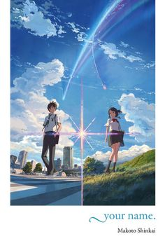 Kimi no Na wa. It would be the first anime movie not directed by Miyazaki to win 10 billion yen. - Kimi no Na wa. It would be the first anime movie not directed by Miyazaki to win 10 billion yen. Manga Anime, Film Manga, Manga Girl, Anime Girls, Anime Expo, Miyazaki, Mitsuha And Taki, Howl's Moving Castle, Mononoke