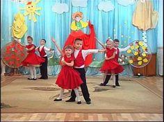 "Танец ""Танго"" - YouTube"