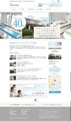 http://nakashima-c.info/