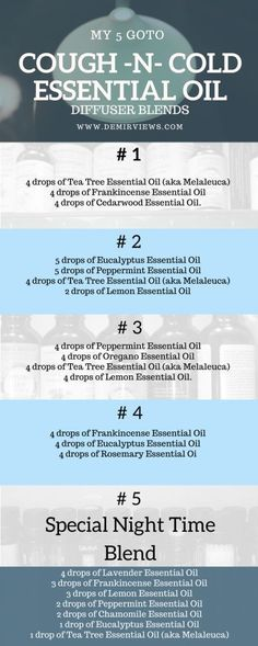 My 5 goto cough -N- cold essential oil diffuser blends