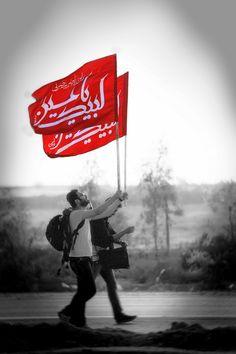 پیاده روی اربعین زیارة الأربعین Arbaeen Walk Who Is Hussain, Labaik Ya Hussain, Hazrat Imam Hussain, Hussain Karbala, Islamic Images, Islamic Pictures, Muharram Wallpaper, Muharram Poetry, Ibn Ali