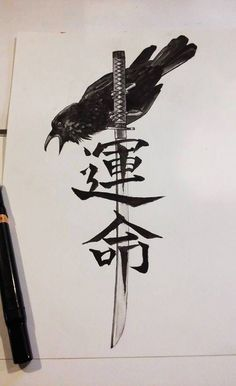 Sword + parchment - Only the sword. Sword + parchment -Only the sword. Sword + parchment - Samurai Katana, Tori Gate and. Sagitarius Tattoo, Kanji Tattoo, Tattoo Sketches, Tattoo Drawings, Art Sketches, Black And Grey Tattoos, Body Art Tattoos, Sleeve Tattoos, Tatoos